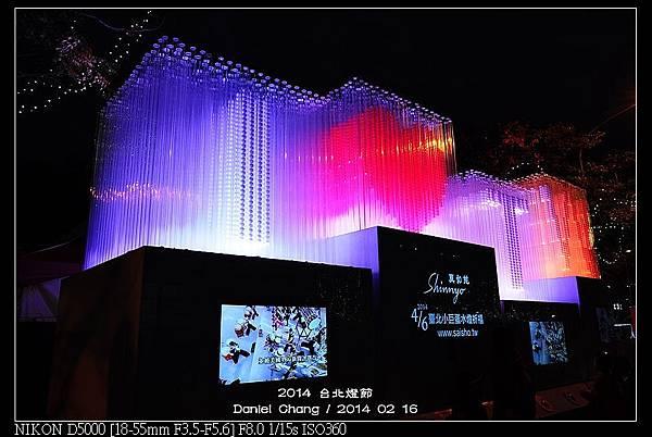 nEO_IMG_140216--Lantern Festival D5000 013-800.jpg