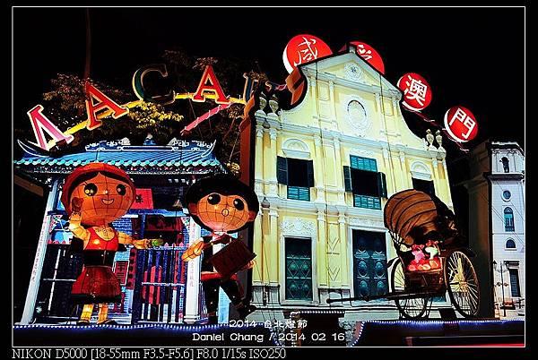 nEO_IMG_140216--Lantern Festival D5000 027-800.jpg