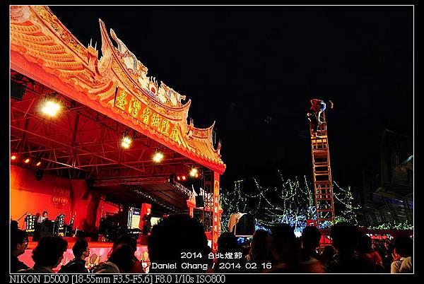 nEO_IMG_140216--Lantern Festival D5000 028-800.jpg