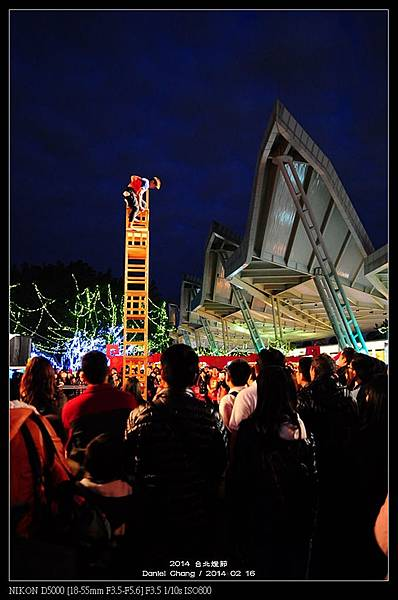 nEO_IMG_140216--Lantern Festival D5000 029-800.jpg