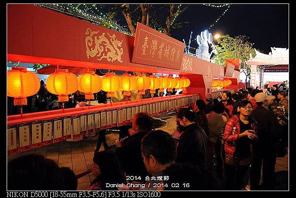 nEO_IMG_140216--Lantern Festival D5000 040-800.jpg