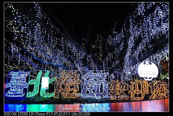 nEO_IMG_140216--Lantern Festival D5000 049-800.jpg