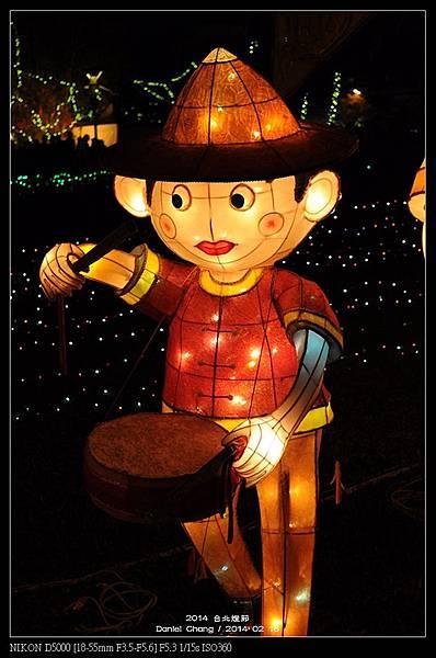 nEO_IMG_140216--Lantern Festival D5000 074-800.jpg