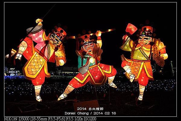 nEO_IMG_140216--Lantern Festival D5000 077-800.jpg