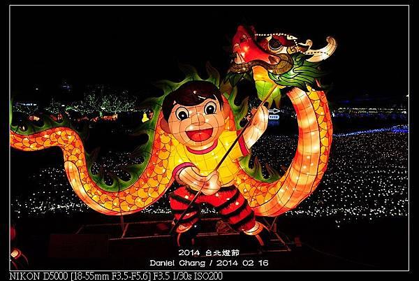 nEO_IMG_140216--Lantern Festival D5000 088-800.jpg