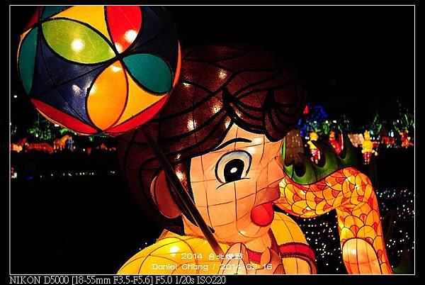 nEO_IMG_140216--Lantern Festival D5000 097-800.jpg