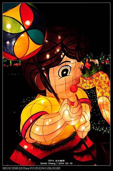 nEO_IMG_140216--Lantern Festival D5000 098-800.jpg