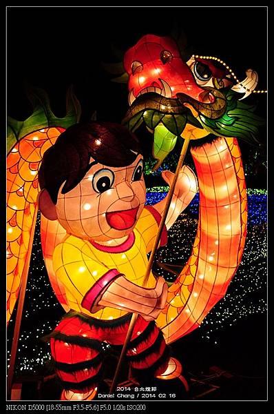 nEO_IMG_140216--Lantern Festival D5000 100-800.jpg