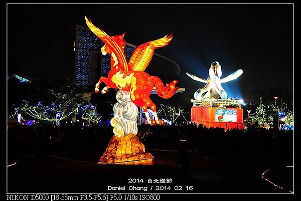 nEO_IMG_140216--Lantern Festival D5000 123-800.jpg
