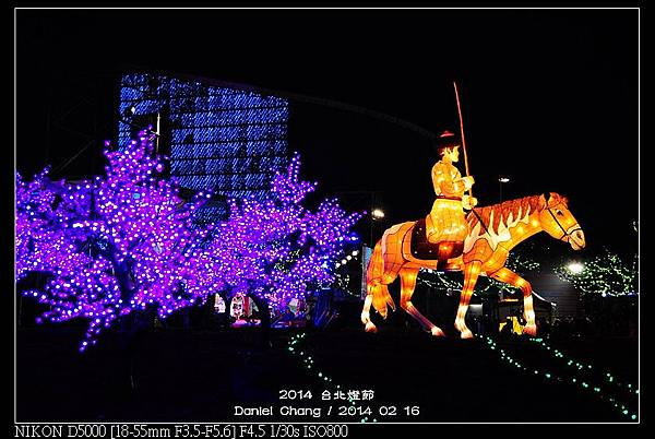 nEO_IMG_140216--Lantern Festival D5000 132-800.jpg