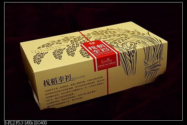 nEO_IMG_140218--Rice Love & Lense 01-029-800.jpg