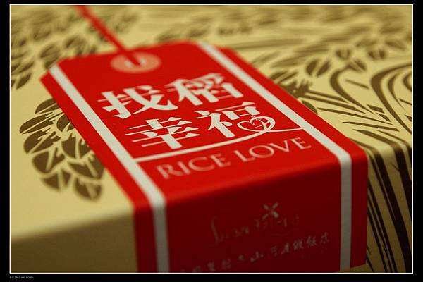 nEO_IMG_140218--Rice Love & Lense02-031-800.jpg