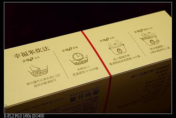 nEO_IMG_140218--Rice Love & Lense07-026-800.jpg