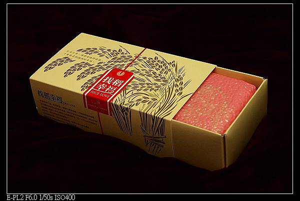 nEO_IMG_140218--Rice Love & Lense09-040-800.jpg