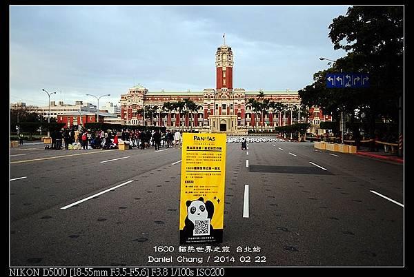 nEO_IMG_140222--1600 Pandas 009-800.jpg