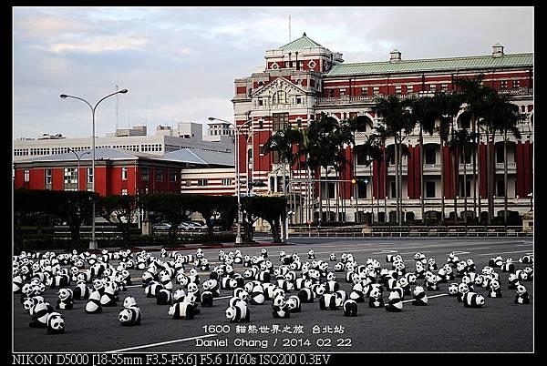 nEO_IMG_140222--1600 Pandas 068-800.jpg