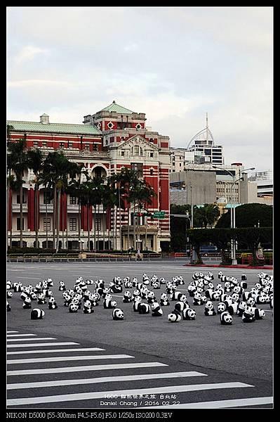 nEO_IMG_140222--1600 Pandas 107-800.jpg