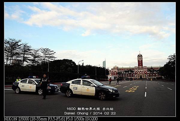 nEO_IMG_140222--1600 Pandas 134-800.jpg