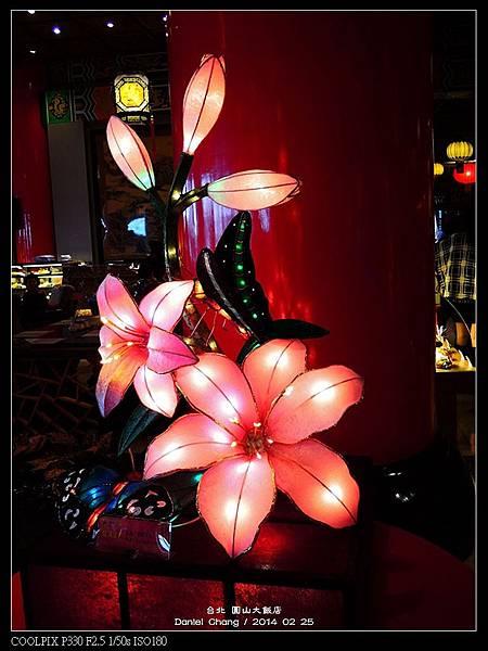 nEO_IMG_140225--Grand Hotel 054-800.jpg