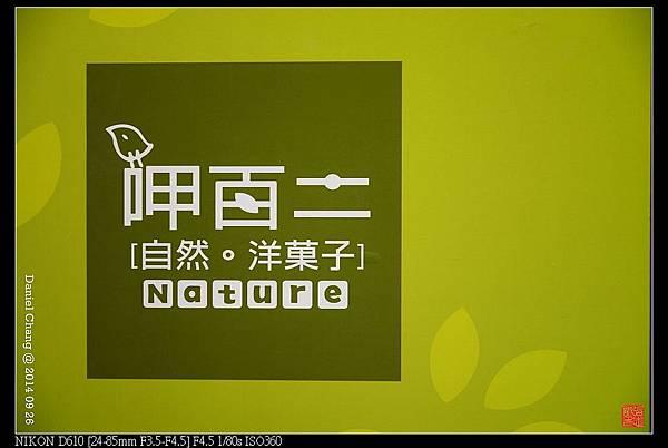 nEO_IMG_140926--2014 Franchise 066-1000.jpg