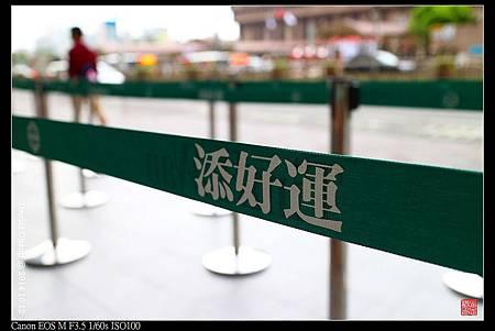 nEO_IMG_141012--Timhowan Taiwan 001-1000.jpg