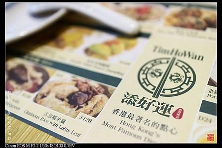 nEO_IMG_141012--Timhowan Taiwan 014-1000.jpg
