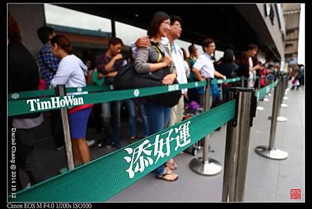 nEO_IMG_141012--Timhowan Taiwan 058-1000.jpg