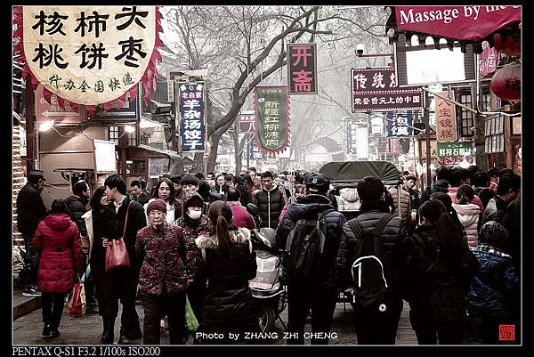 nEO_IMG_160109--Xian Q-S1 (255)-1000.jpg