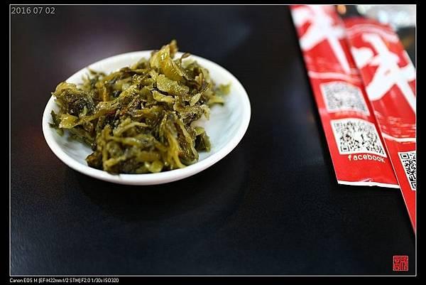 nEO_IMG_160702--Beef Noodle (1)-1000.jpg