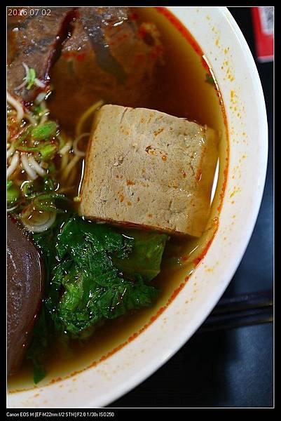 nEO_IMG_160702--Beef Noodle (12)-1000.jpg