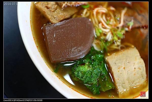 nEO_IMG_160702--Beef Noodle (10)-1000.jpg