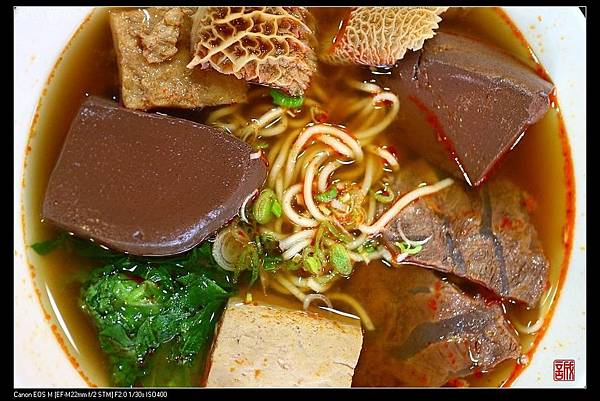nEO_IMG_160702--Beef Noodle (14)-1000.jpg