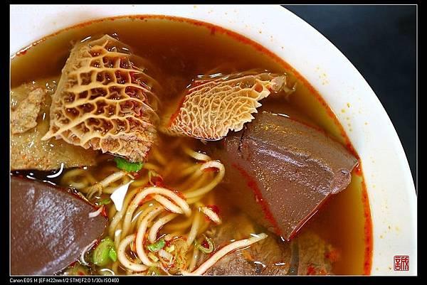 nEO_IMG_160702--Beef Noodle (15)-1000.jpg