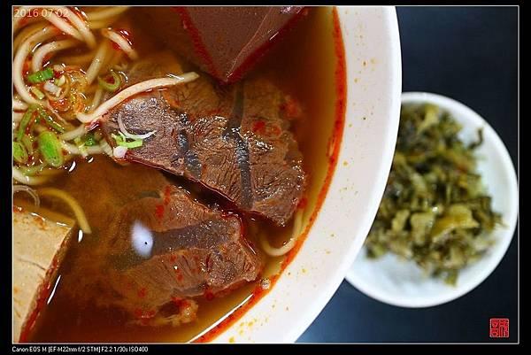 nEO_IMG_160702--Beef Noodle (17)-1000.jpg