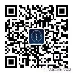 WeChat 圖片_20181112220544.jpg