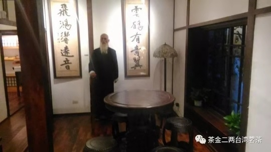 WeChat 圖片_20181112220753.jpg