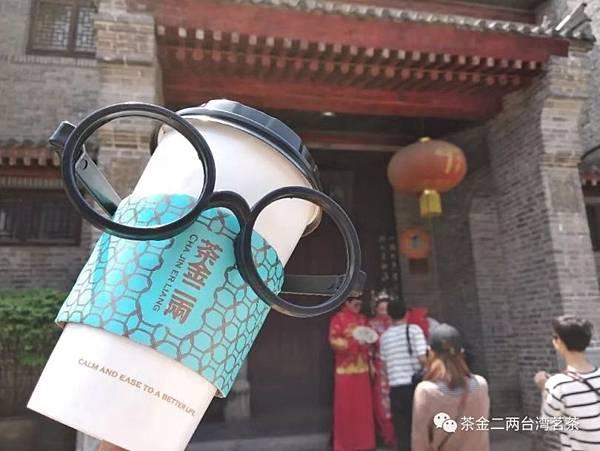 WeChat 圖片_20181112220600.jpg