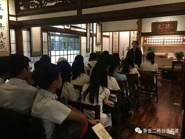 WeChat 圖片_20181112220703.jpg
