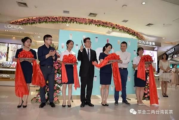 WeChat 圖片_20181112220830.jpg