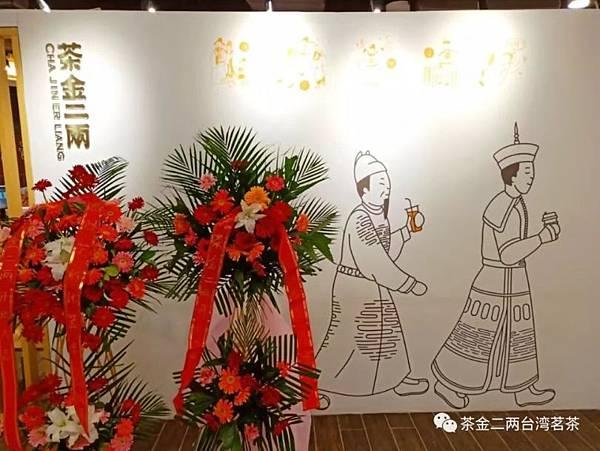 WeChat 圖片_20181112220924.jpg