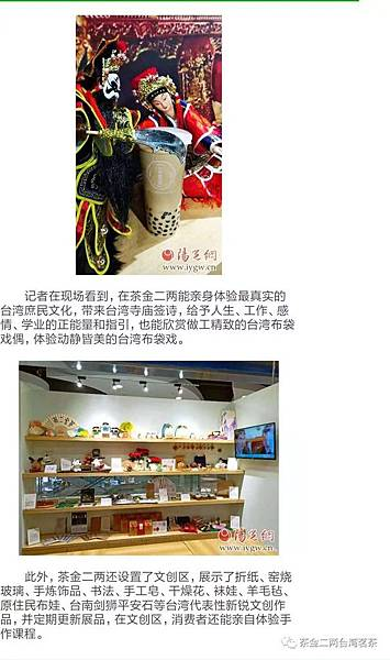 WeChat 圖片_20181112221006.jpg