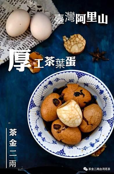 WeChat 圖片_20181113104046.jpg