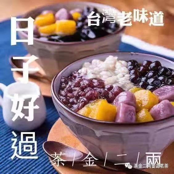 WeChat 圖片_20181113104058.jpg