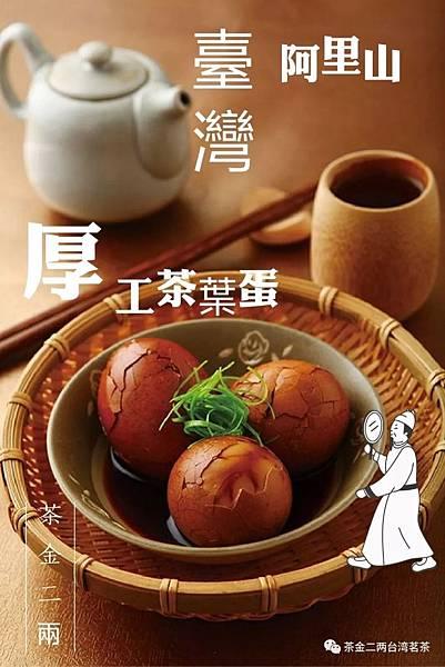 WeChat 圖片_20181113104031.jpg