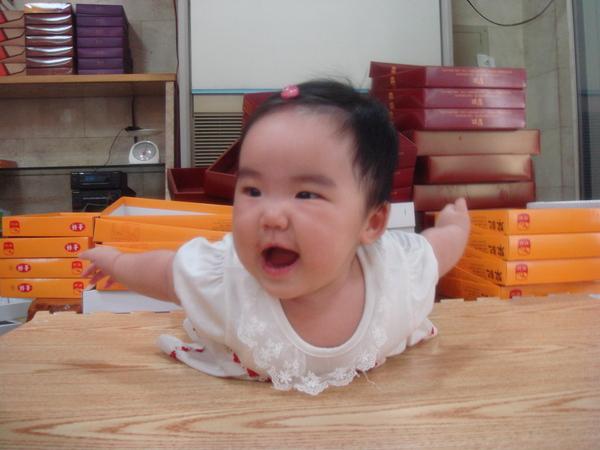 2007.06.21我的寶貝 277.jpg