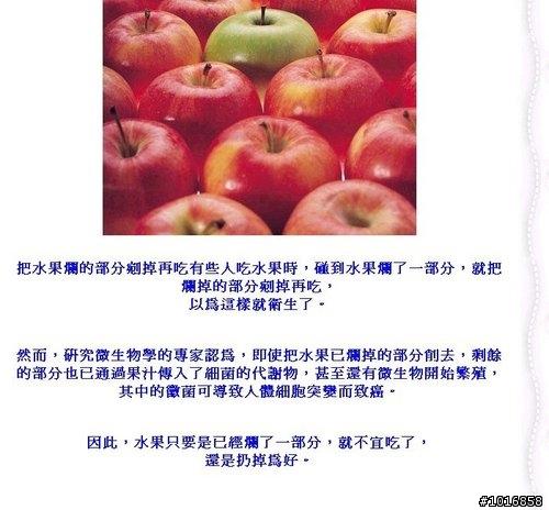 mobile01-32c8278aa7b038215433a4d9eca43baa.jpg