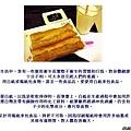 mobile01-a5d6d30ba9f6cf15120cb5f16b630ede.jpg