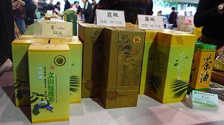 文山包種茶.JPG