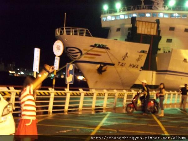 高雄港的台華輪
