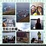 PhotoGrid_1380036369829